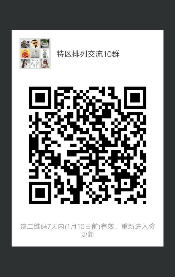QQ图片20180103180512.jpg