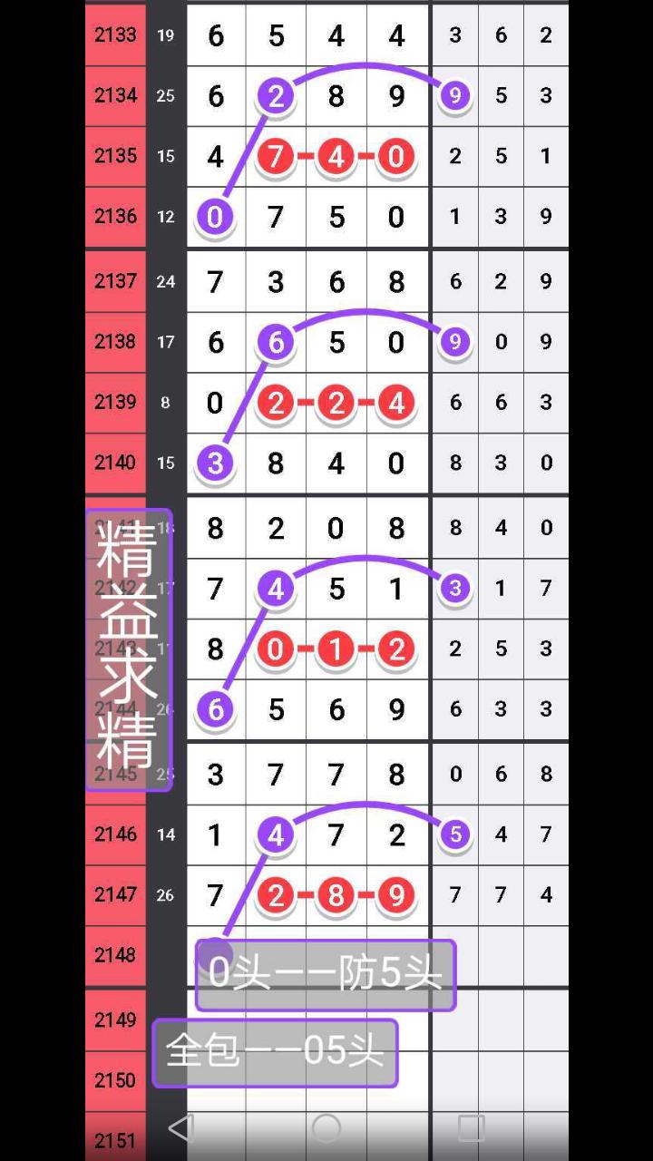Screenshot_20180515-112740.png