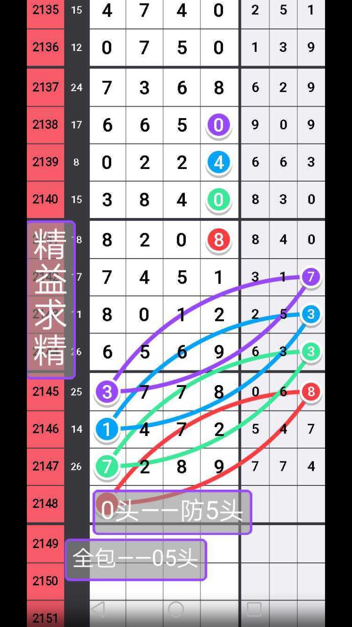 Screenshot_20180515-112730.png