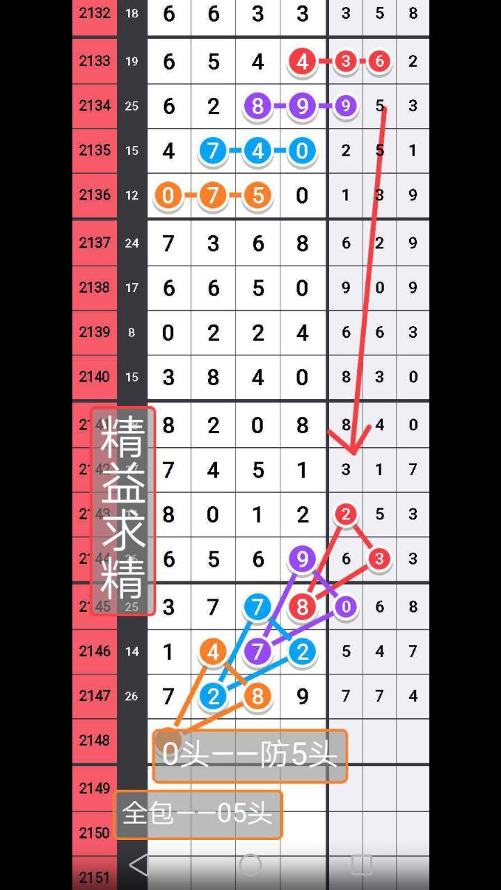 Screenshot_20180515-112709.png