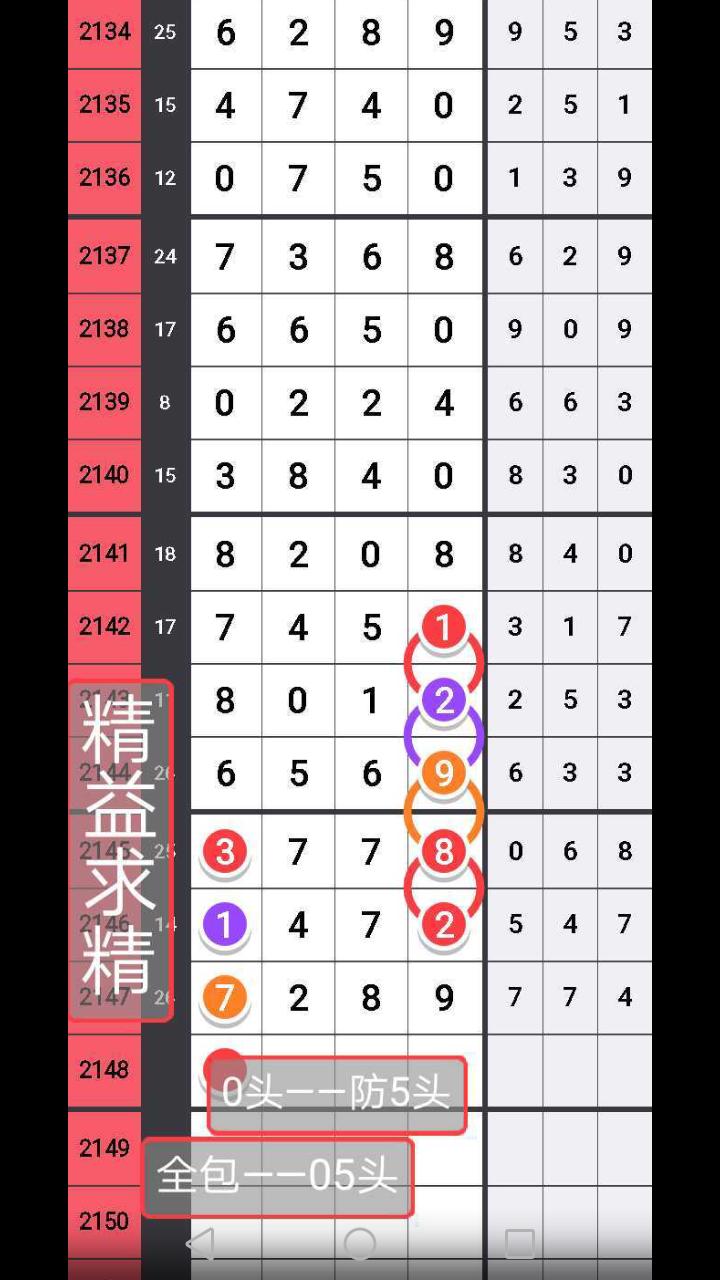 Screenshot_20180515-112701.png