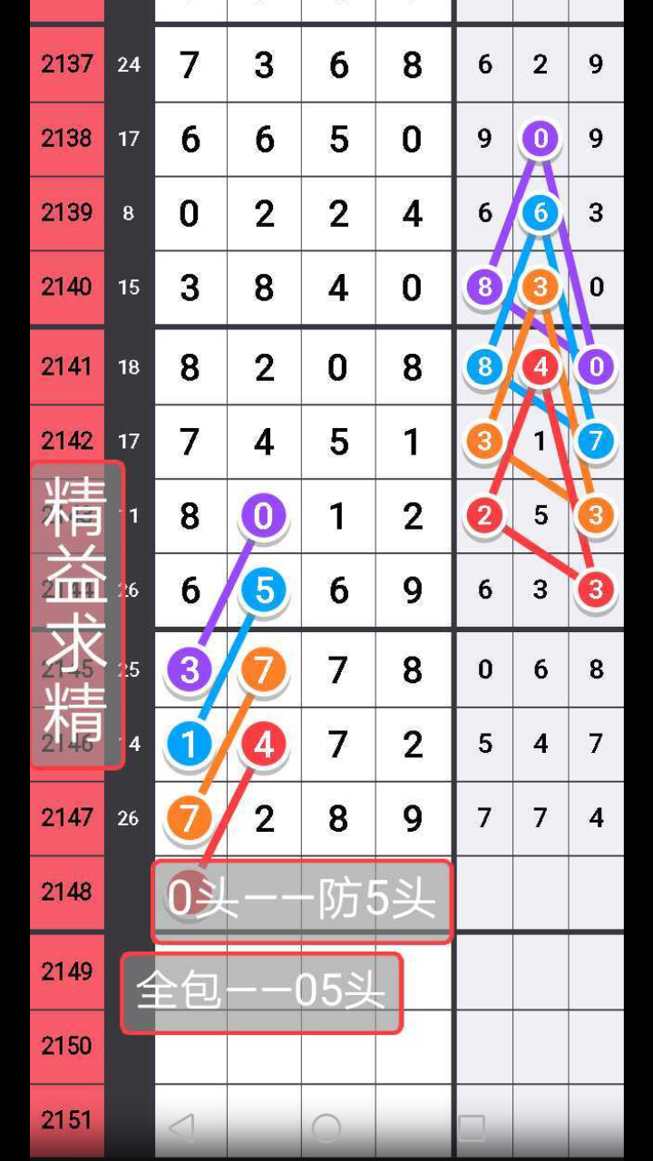 Screenshot_20180515-112622.png