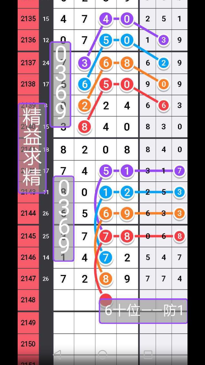 Screenshot_20180515-112602.png