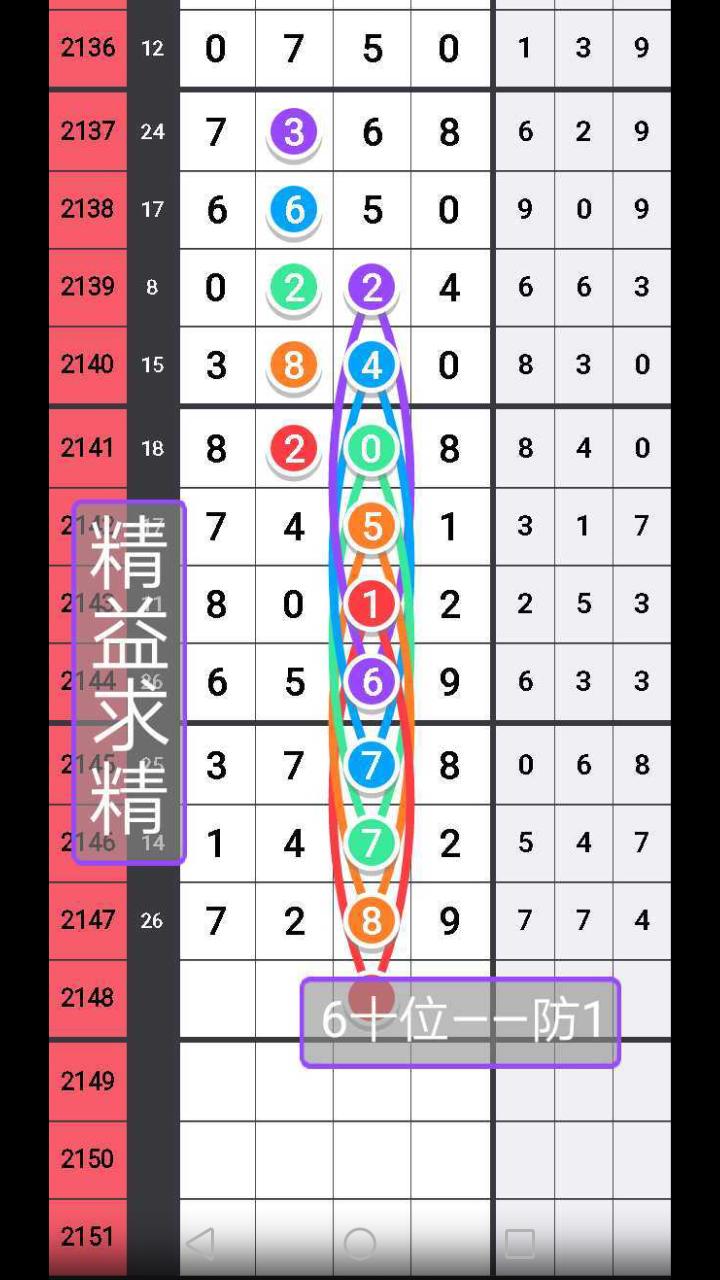 Screenshot_20180515-112555.png