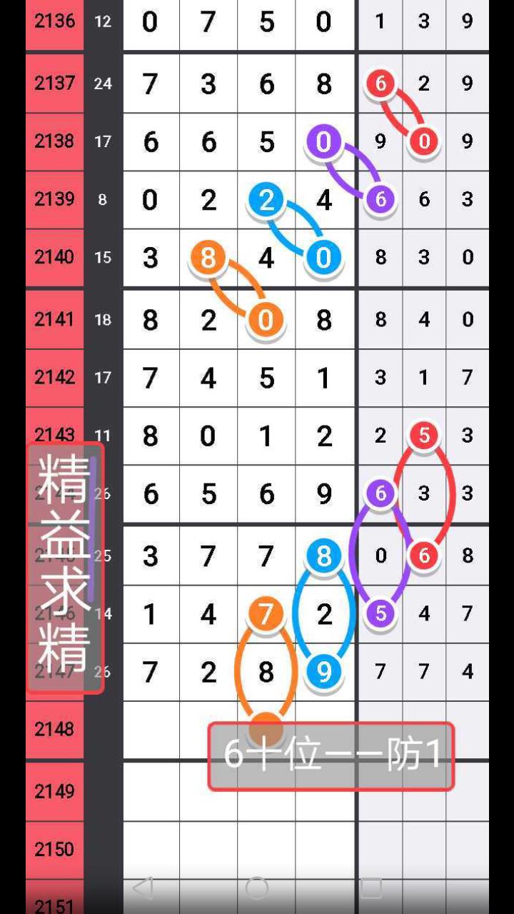 Screenshot_20180515-112533.png
