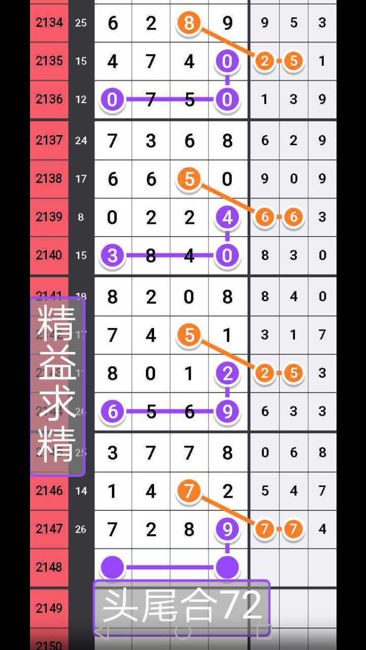 Screenshot_20180515-112441.png