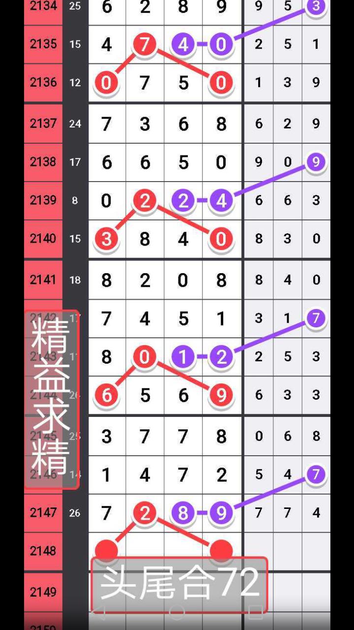 Screenshot_20180515-112434.png