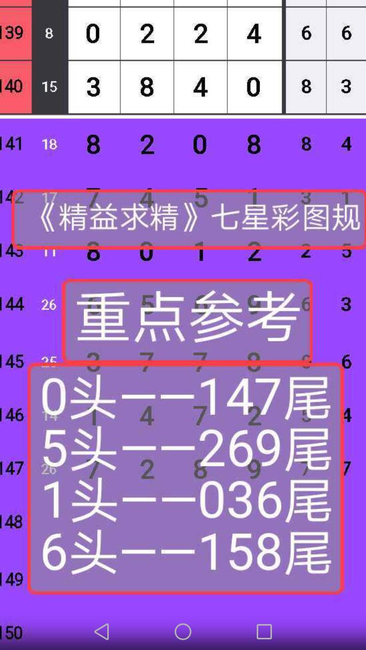 Screenshot_20180515-112401.png