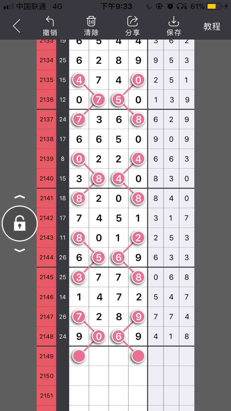 708BA379-9EA2-4B2A-8728-B2767E28CCCB.png