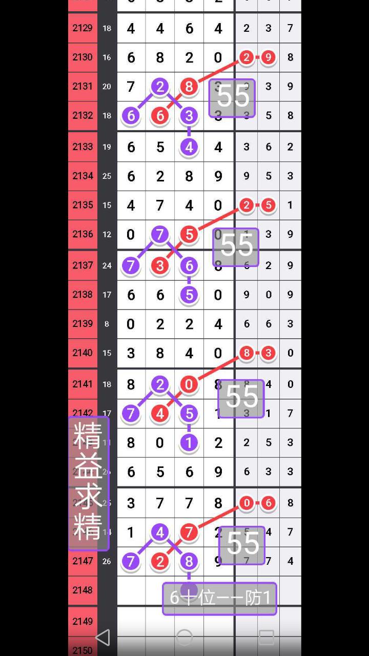 Screenshot_20180515-112613.png