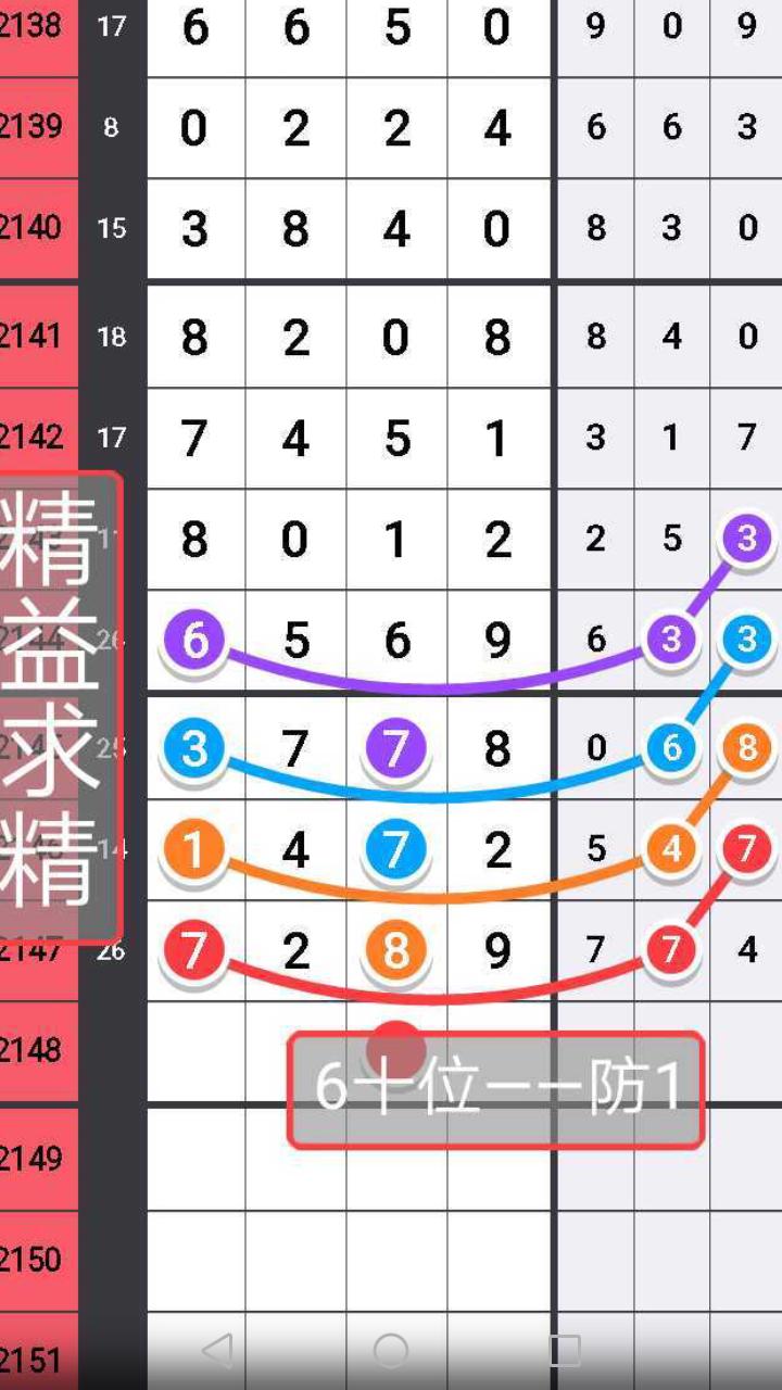 Screenshot_20180515-112545.png