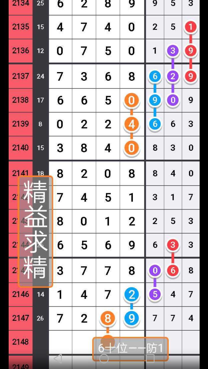 Screenshot_20180515-112524.png