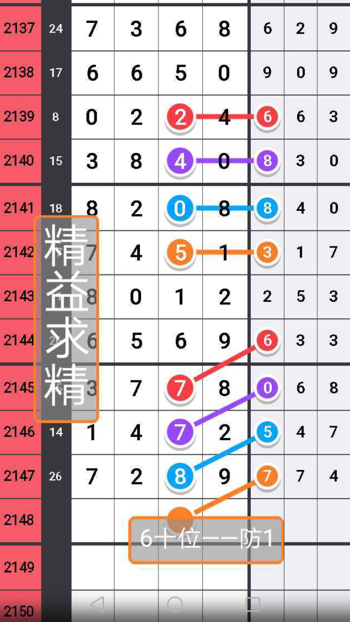 Screenshot_20180515-112449.png