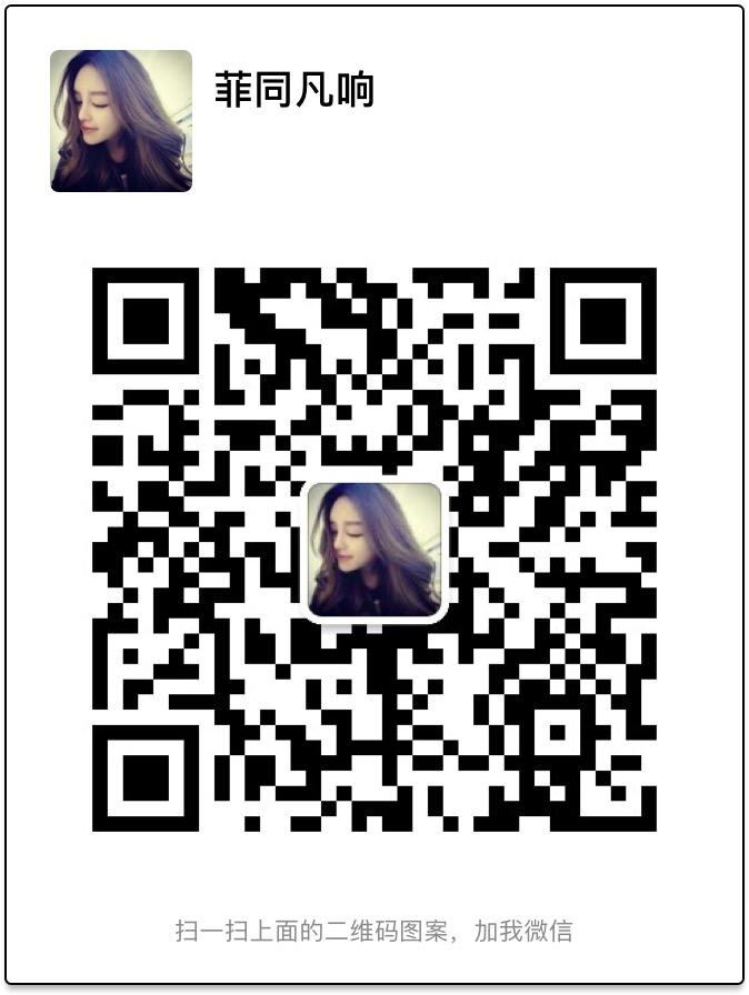 微信图片_20180918172118.jpg