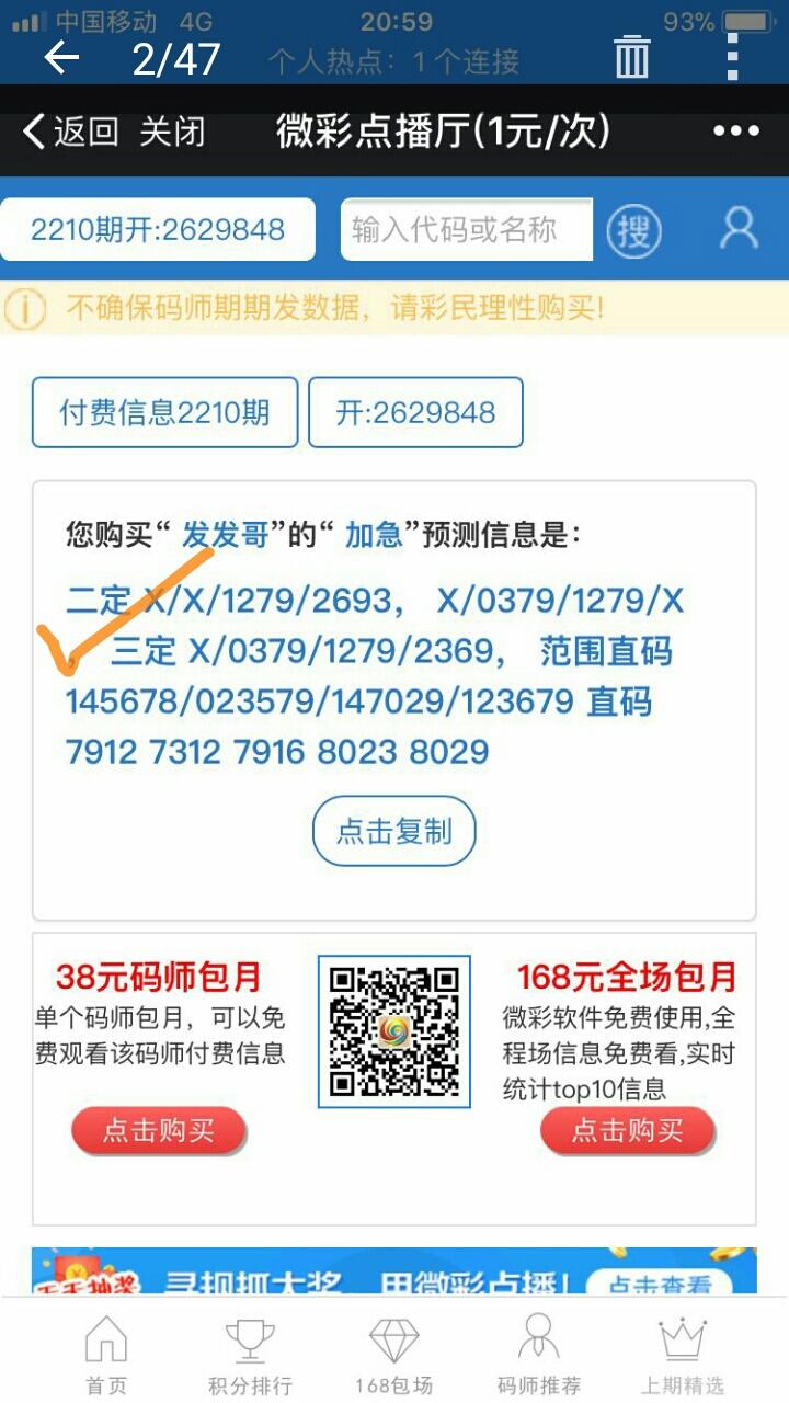 Screenshot_2018-10-08-14-05-52.jpg