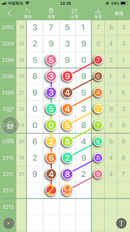 64DCDF63-D0E0-4B35-91D7-3C0A9E51BB03.png