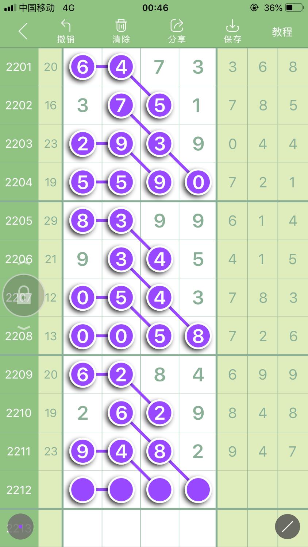 E1F17AD9-D4CB-46EA-8F19-D2C668527C42.png
