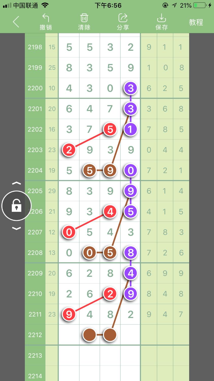 D87206CB-6FB2-492D-9C62-A42B5C4796E5.png