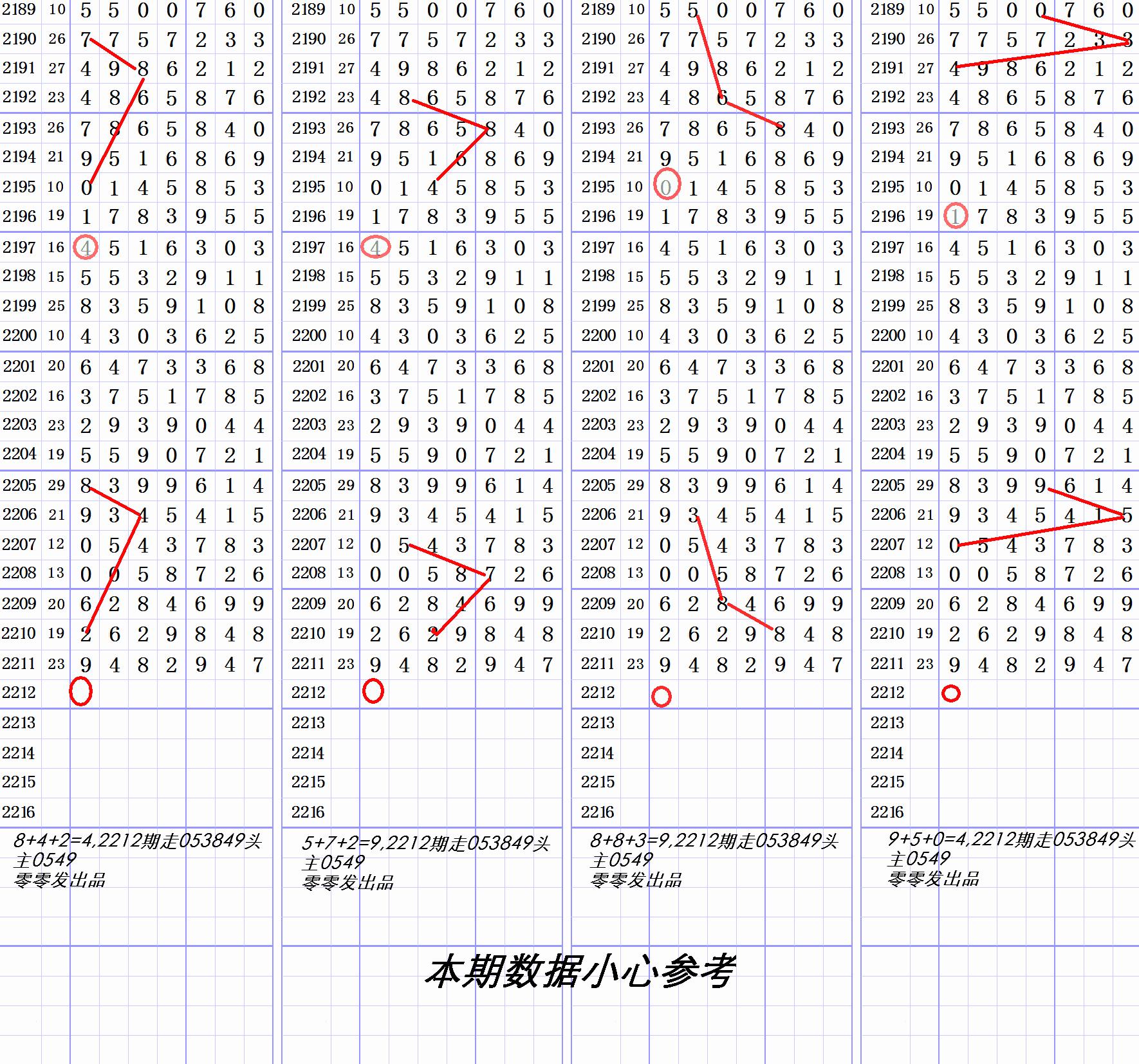 151D14EC-199D-4B78-BDD4-E5496E25816C.png