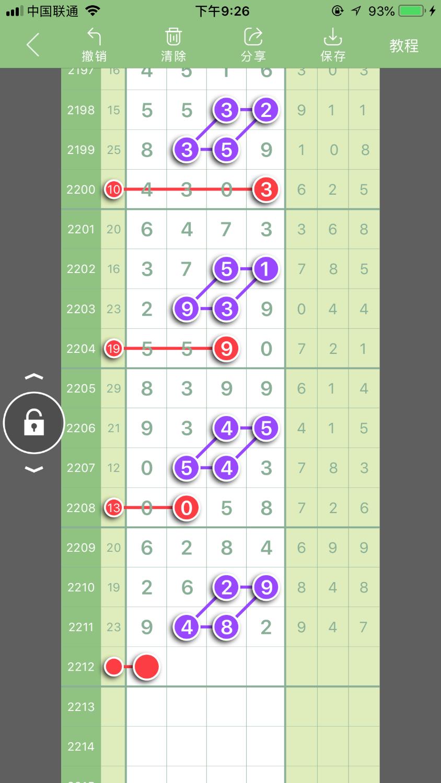5FFE2012-5561-4BC2-B674-0A234A3A2F58.png