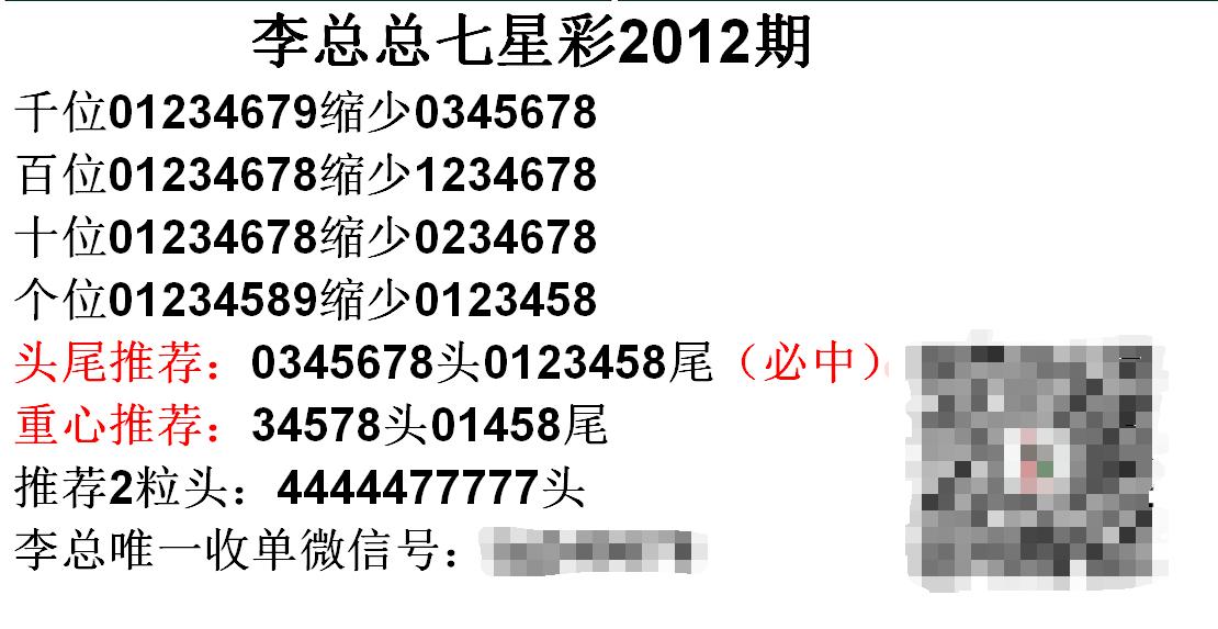 QQ截图20181012113116.png