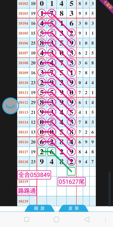 Screenshot_2018-10-11-20-51-10-90.png