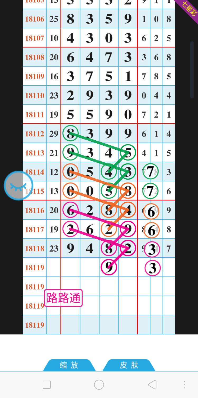 Screenshot_2018-10-11-20-12-59-76.png