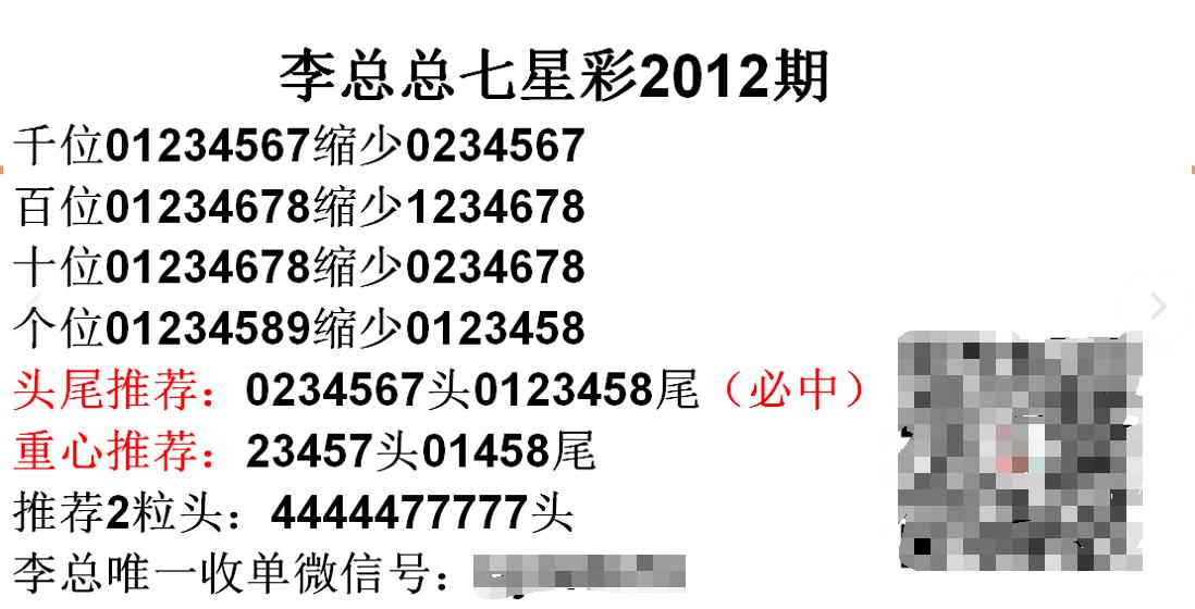 QQ截图20181012150539.png