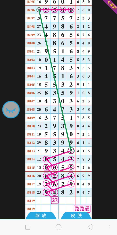 Screenshot_2018-10-11-20-46-11-58.png