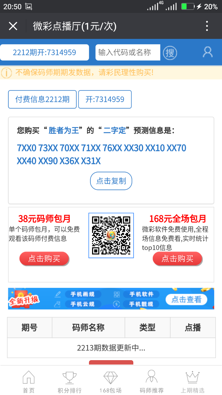 Screenshot_20181012-205002.png