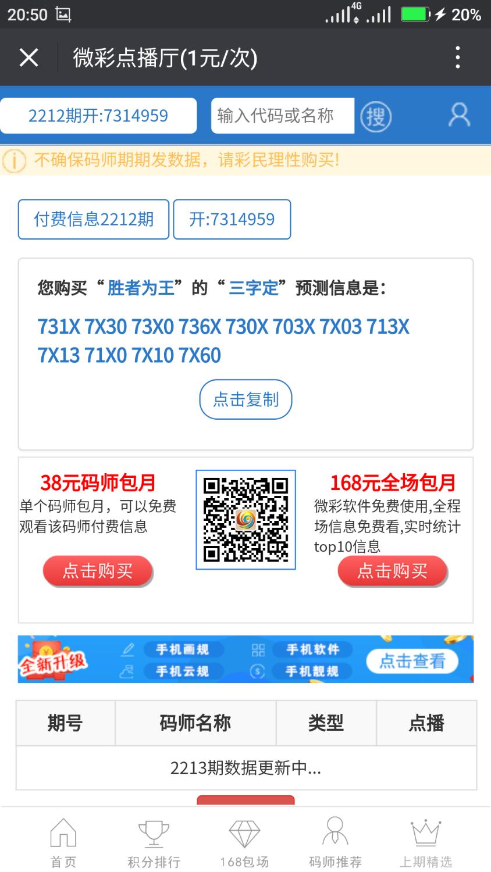 Screenshot_20181012-205027.png