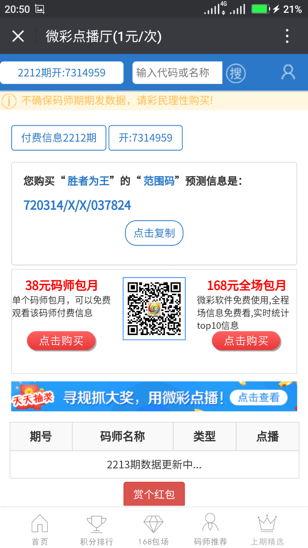 Screenshot_20181012-205045.png