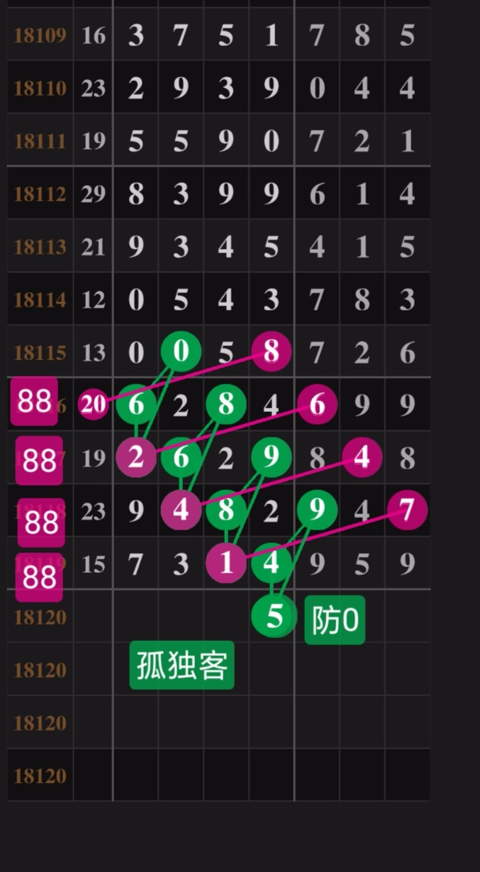 IMG_20181012_203319.jpg