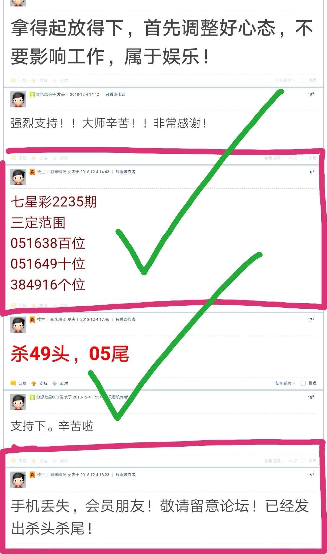 Screenshot_20181204_205548.jpg