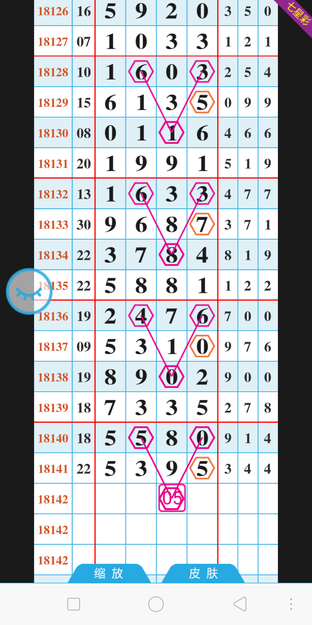 Screenshot_2018-12-03-19-05-46-34.png
