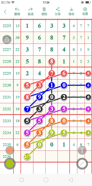 Screenshot_2018-12-05-17-34-15-37.png
