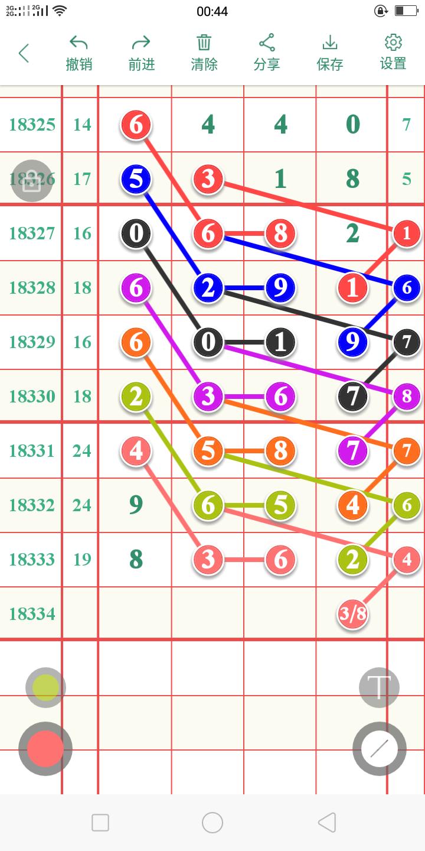Screenshot_2018-12-07-00-44-57-05.png