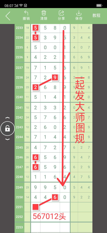 Screenshot_2019-01-09-08-07-46-67.png