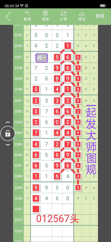 Screenshot_2019-01-09-08-04-36-26.png