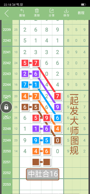 Screenshot_2019-01-10-22-18-54-41.png