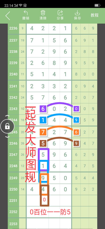 Screenshot_2019-01-10-22-14-42-70.png