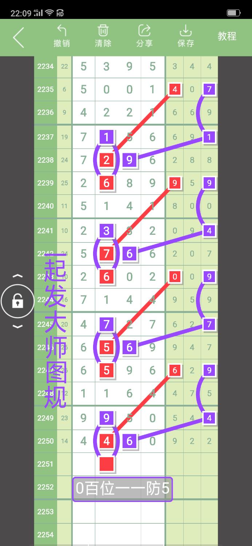 Screenshot_2019-01-10-22-09-16-14.png