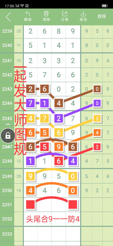 Screenshot_2019-01-10-17-06-46-54.png