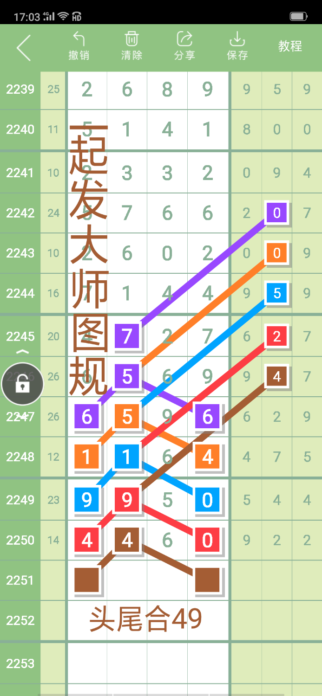 Screenshot_2019-01-10-17-03-41-40.png