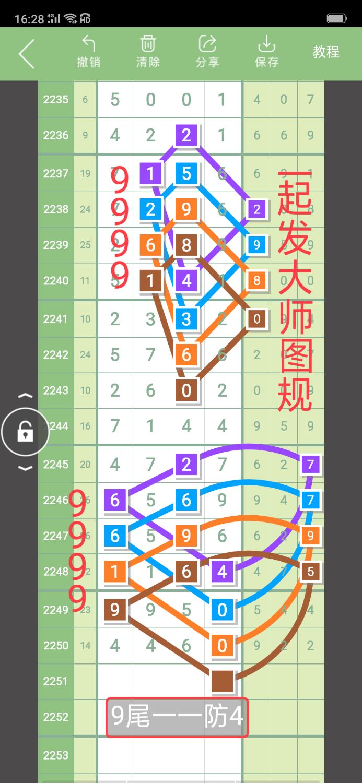 Screenshot_2019-01-10-16-28-34-53.png