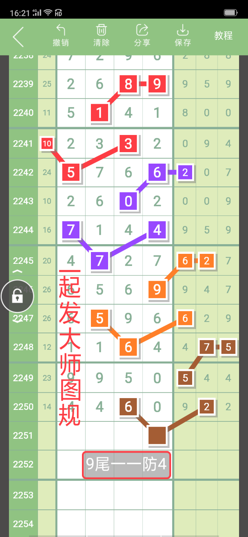 Screenshot_2019-01-10-16-21-48-35.png