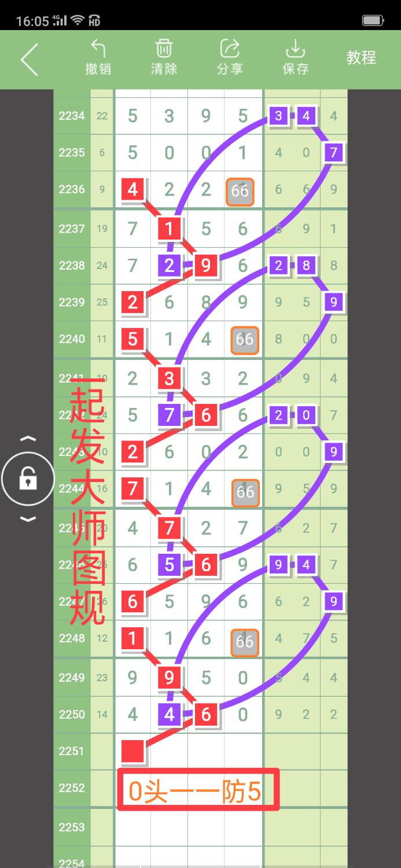 Screenshot_2019-01-10-16-05-41-38.png