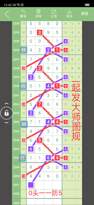 Screenshot_2019-01-10-15-45-01-40.png