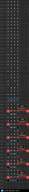 Screenshots20190112005351.png