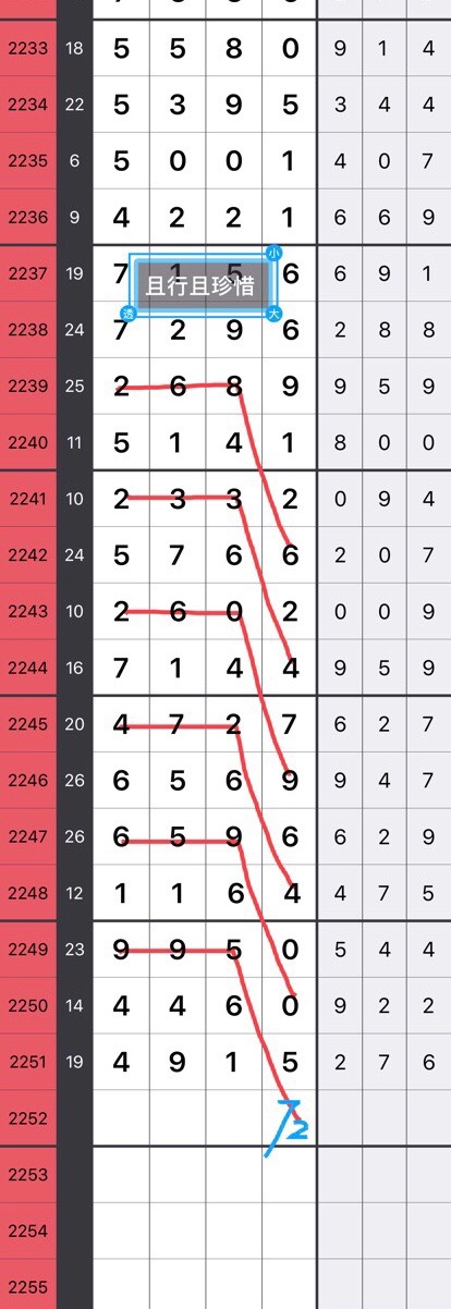33D389F0-86D2-4ED2-B535-65ECBD82F423.jpeg